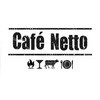 «Cafe Netto»